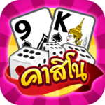Casino Thai Hilo 9k Pokdeng Cockfighting Sexy game 3.4.129 APK MOD Unlimited Money Download