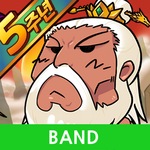 with BAND 3.6.1 MOD Unlimited Money Download