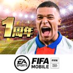 FIFA MOBILE MOD Unlimited Money Download