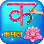 Hindi Alphabets Learning And Writing MOD Unlimited Money Download